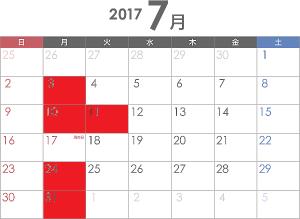 7月のお休み|本厚木 美容室 マツエク LUTIE(ルティエ)